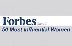 forbes-israel-2015-992_3